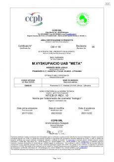 CB 55 - 2020 UAB META rev 06-1